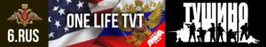 One Life TVT Banner